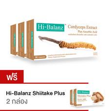 Hi-Balanz Cordyceps Extract Plus Ascorbic Acid (กระตุ้นภูมิคุ้มกัน ให้ทำงานได้ดีขึ้น) // ซื้อ 3กล่อง แถม 2กล่อง // Hi-Balanz Shiitake Plus (เสริมสร้างระบบภูมิคุ้มกัน, ต้านอนุมูลอิสระ)