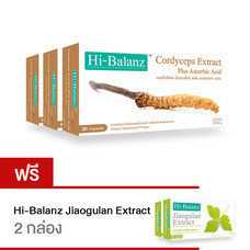 Hi-Balanz Cordyceps Extract Plus Ascorbic Acid (กระตุ้นภูมิคุ้มกัน ให้ทำงานได้ดีขึ้น) // ซื้อ 3กล่อง แถม 2กล่อง // Hi-Balanz Jiaogulan Extract (ช่วยลดระดับน้ำตาลและไขมันในเลือด, ลดความดันโลหิต)