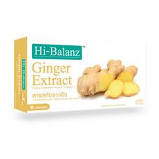 Hi-Balanz Ginger Extract