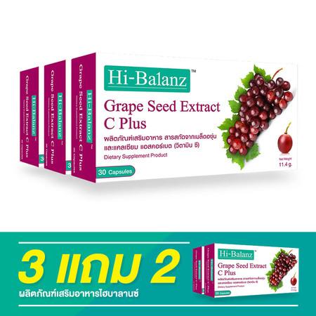 Hi-Balanz Grape Seed Extract C Plus / 3 แถม 2