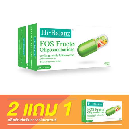 Hi-Balanz FOS Fructo Oligosaccharides / 2 แถม 1