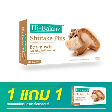 Hi-Balanz shiitake Plus / 1 แถม 1