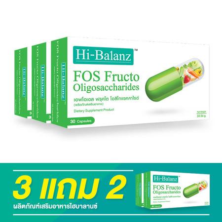 Hi-Balanz FOS Fructo Oligosaccharides / 3 แถม 2