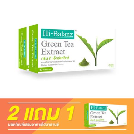 Hi-Balanz Green Tea Extract (30 Caps.) / 2 แถม 1