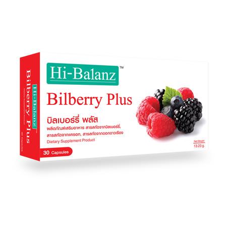 Hi-Balanz Billbery Plus (30 Caps)