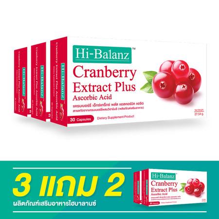 Hi-Balanz Cranberry Extract Plus (30 Caps.) / 3 แถม 2