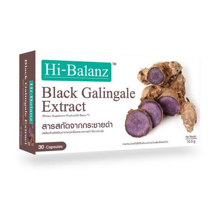 Hi-Balanz Black Galingale Extract