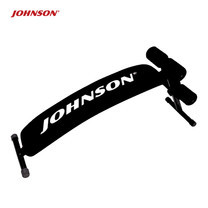 Johnson Sit-up Bench