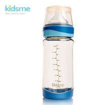 PPSU Milk Bottle 240 ml - Aquamarine