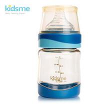 PPSU Milk Bottle 120 ml - Aquamarine