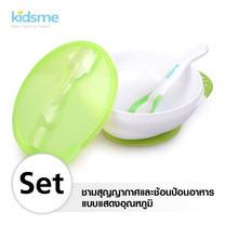 kidsme Suction Bowl with Temperature Spoon Set ชุดชามสุญญากาศและช้อนป้อนอาหารแบบแสดงอุณหภูมิ