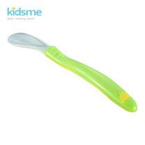 Silicone Spoon