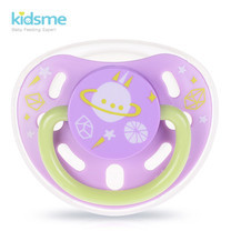 Glow-in-the-dark Pacifier (L Size Nipple) - Lavender