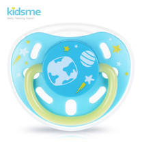 Glow-in-the-dark Pacifier (S Size Nipple) - Aquamarine