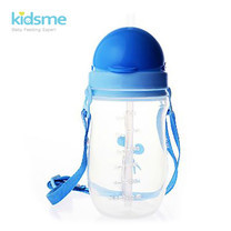 PP Bottle Cup with Strap 300 ml - Aquamarine