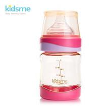 PPSU Milk Bottle 120 ml - Lavender