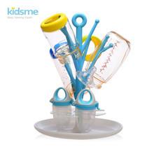 kidsme Food Feeder Multi-purpose Rack อุปกรณ์ตากขวดนม ยางกัด จุกนมสำหรับเด็ก