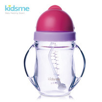 Tritan Training Cup with Weighted Straw - Lavender