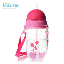 PP Bottle Cup with Strap 300 ml - Lavender