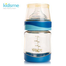 PPSU Milk Bottle 120 ml - Aquamarine