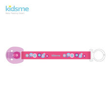 kidsme Pacifier Clip สายคล้องจุกหลอกสำหรับเด็ก
