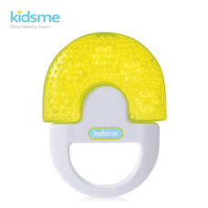 Water Filled Soother with Handle