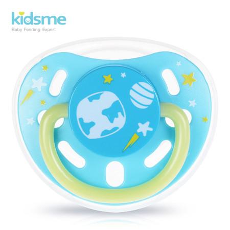 Glow-in-the-dark Pacifier (S Size Nipple) - Aquamarine