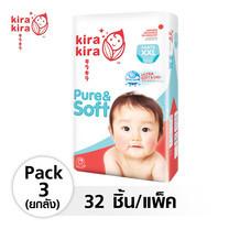 Kira Kira Pure & Soft Pants Jumbo Pack XXL (ยกลัง 32 ชิ้น x 3 แพ็ค)