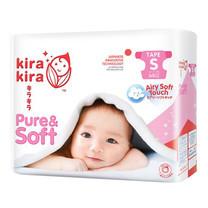 Kira Kira Pure & Soft Tape Jumbo ผ้าอ้อมเด็ก Pack S 64 ชิ้น