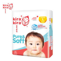Kira Kira Pure & Soft Pants Jumbo ผ้าอ้อมเด็ก Pack L 44 ชิ้น