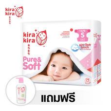 Kira Kira Pure & Soft Tape Jumbo ผ้าอ้อมเด็ก Pack S 64 ชิ้น (Free! Kira Kira Baby Top to Toe Wash 400 ml.)