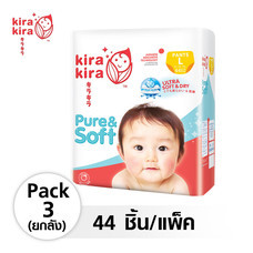 Kira Kira Pure & Soft Pants Jumbo Pack L (ยกลัง 44 ชิ้น x 3 แพ็ค)