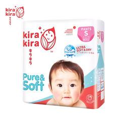 Kira Kira Pure & Soft Pants Jumbo ผ้าอ้อมเด็ก Pack S 60 ชิ้น