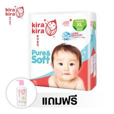 Kira Kira Pure & Soft Pants Jumbo ผ้าอ้อมเด็ก Pack XL 40 ชิ้น (Free Kira Kira Baby Top to Toe Wash 400 ml.)