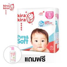 Kira Kira Pure & Soft Pants Jumbo ผ้าอ้อมเด็ก Pack S 60 ชิ้น (Free! Kira Kira Baby Top to Toe Wash 400 ml.)