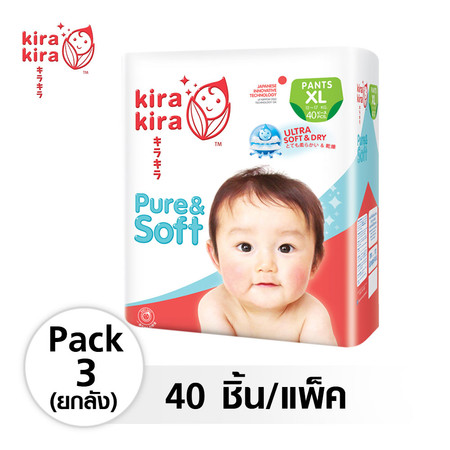 Kira Kira Pure & Soft Pants Jumbo Pack XL (ยกลัง 40 ชิ้น x 3 แพ็ค)