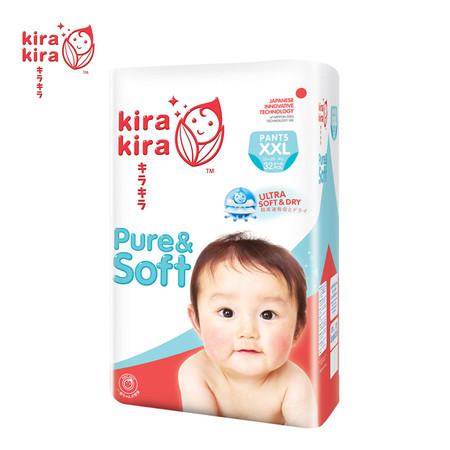 Kira Kira Pure & Soft Pants Jumbo ผ้าอ้อมเด็ก Pack XXL 32 ชิ้น