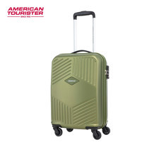 AMERICAN TOURISTER กระเป๋าเดินทางรุ่น TRILLION (25 นิ้ว) SPINNER 68/25 TSA - GREEN
