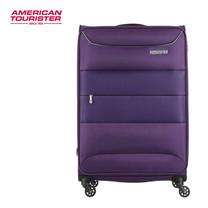 AMERICAN TOURISTER กระเป๋าเดินทางล้อลาก 25 นิ้ว รุ่น Atlantis Spinner TSA Lock - Purple