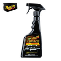 MEGUIAR'S GOLD CLASS BUG AND TAR REMOVER (Spray) - 473 มล.