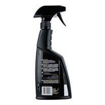 MEGUIAR'S CLASSIC NATURAL SHINE VINYL & RUBBER PROTECTANT UV PROTECT (Spray) - 473 มล.