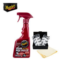 MEGUIAR'S SMOOTH SURFACE CLAY KIT(G1016)