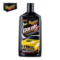 MEGUIAR'S COLOR-X LIQUID WAX - 473 มล.(G-11816)