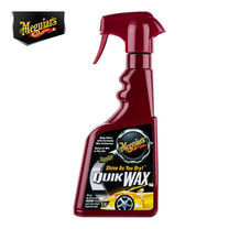 "MEGUIAR'S CLASSIC"" QUIK WAX (Spray) - 473 มล."
