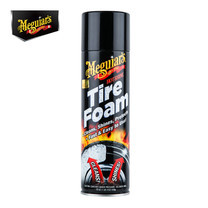 MEGUIAR'S HOT SHINE TIRE FOAM - 538 กรัม