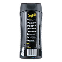 MEGUIAR'S ULTIMATE PROTECTANT Dash & Trim Restorer - 355 มล.
