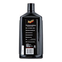 MEGUIAR'S ULTIMATE COMPOUND - 450 มล.