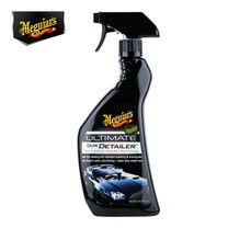 MEGUIAR'S ULTIMATE QUIK DETAILER (Spray) - 650 มล.