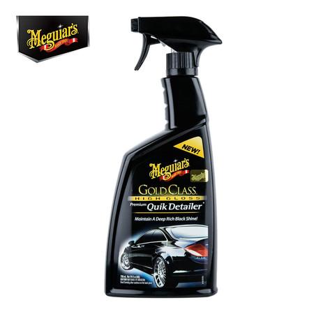 MEGUIAR'S GOLD CLASS QUIK DETAILER (Spray) - 709 มล.