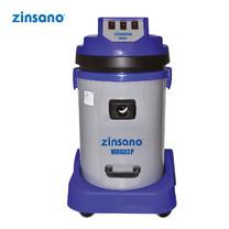 ZINSANO เครื่องดูดฝุ่น รุ่น Virgo3P